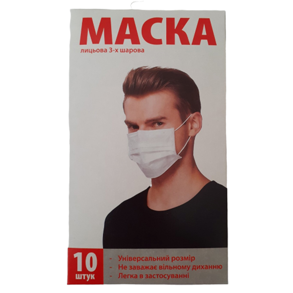 Одноразовая маска